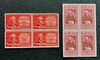US Stamps, Scott #1086 Hamilton & #1097 Lafayette 3c blks of 4 VF/XF M/NH. Fresh