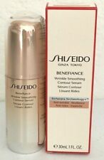Shiseido Benefiance Wrinkle Smoothing Contour Serum 30ml/1oz *BRAND NEW IN BOX