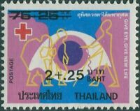 Thailand 1985 SG1195 2b + 25s on Red Cross surcharge MNH