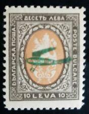 O) 1889 BULGARIA, OVERPRINT ON COAT. LION 10 L. -PLANE, MINT
