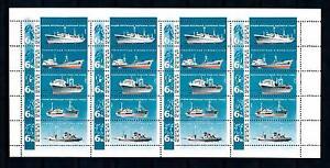 [48398] Russia USSR 1967 Fishing boats Fishing boats MNH Full Sheet