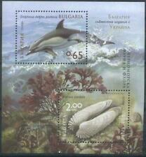 Bulgaria 2017 Fauna of the Black Sea, Dolphins, Joint issue with Ukraine MNH**