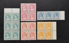 TRANS JORDAN, Mint Non Hinged Blocks of Stamps, SG 231, 233, 234, 235 and 236