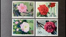PARTIAL (4) SET OF CHINA CHINESE STAMPS T37 1979 CAMELLIAS OF YUNNAN MNH OG