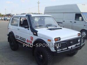 Lada Niva 2123 air intake RAM  Snorkel kit FRP for Fuel injection engine