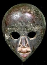 Old  Tribal Dan  Mask       -- Coted'Ivoire  (SD)