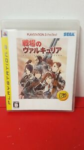 PS3 Valkyria Chronicles PlayStation 3 the Best / Sega Japanese Ver