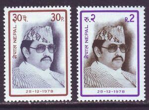 Nepal 1978 SC 355-356 MH Set King's 33rd Birthday