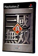 SHIN SANGOKUMUSOU (DYNASTY WARRIORS) RARE NTSC JAP Sony PlayStation 2 PS2 Game