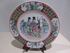 "Hand Signed~Hand Painted~Geisha Girl Vintage Porcelain Plate 10"""