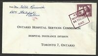 """Canada """"Square Cancel""""  (Whitefish, ONT '58"""")"""