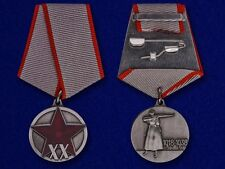 USSR SOVIET MEDAL AWARD - 20 YEARS OF RKKA - RED ARMY 20 YEARS - РККА - COPY auc