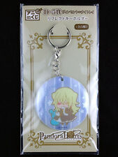 PandoraHearts Pandora Hearts Key Holder Ring Chain Ani-Kuji Vincent Nightray New