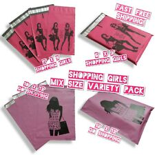 50 Shopping Girls Poly Mailers 6x9 & 10x13 Variety Pack (25 ea)