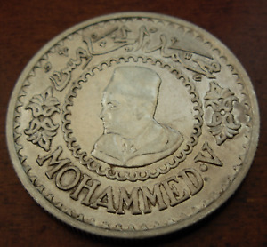 Morocco 1956 Silver 500 Francs Circulated Mohammed V