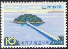 JAPON 1960 Mikawa Bay National Park/Causeway/Island/route/transport 1 V (n23741)