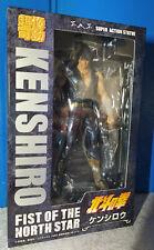 Medicos Kenshiro Hokuto No Ken Fist Of The North Star Ken Le Survivant Authentic