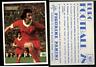 Liverpool Champions L. (England) Euro Football '78 Ed.Panini! Original n.127 NEW