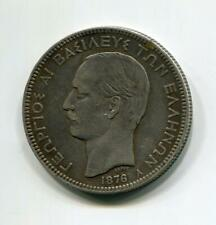 More details for greece 1876 5 drachma