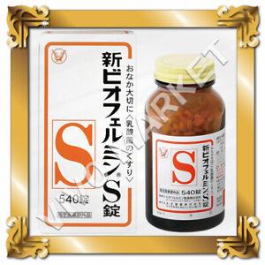 Japan Supplement New BIOFERMIN S Lactic Acid Bacterium 540 Tablets FS