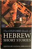 The Oxford Book of Hebrew Short Stories 1st Edition