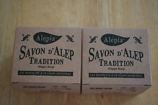 2X 190g Traditional Aleppo Olive Soap Savon d'Alep / NO Palm Oil / Made in Syria