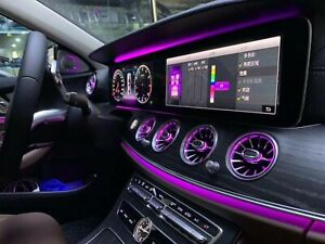 Mercedes Benz W213 E-Class Interior Ambient Light Upgrade Package
