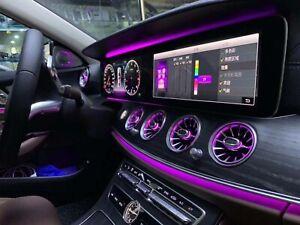 Mercedes Benz W213 E-Class Interior Ambient Light Upgrade Package