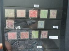 Australian Stamps: Victoria Collection on Hagners - Great Mix FREE POST (D138)