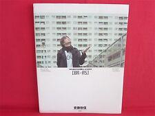 Masanobu Ando 'BR-RS' Photo Collection Book