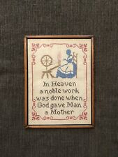 New ListingFinished And Framed Antique Religious Cross Stitch Piece