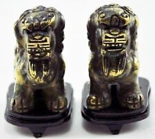 "Vintage Oriental Pair BRONZE Metal FOO DOG LION STATUE 2.5"" Feng Shui Protection"