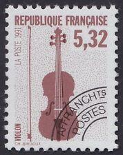 1992 FRANCE PREOBLITERE N°223a** DENTELE 12 Violon TTB, precancelled perf 12 MNH