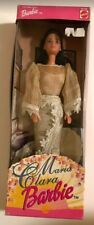 NEW Filipina Barbie Maria Clara Foreign Issue Philippines