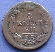 MONETA COIN MONNAIE EMPIRE IMPERO ALEXANDER RUSSIA RUSSLAND 2 KOPEKS 1819