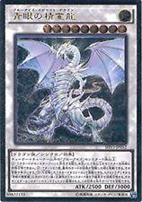 Yu-Gi-Oh! - shvi-jp052 Blue-Eyes Spirit DRAGON-Ultimate Rare Japanese mint