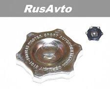 Verschlussdeckel Öleinfüllstutzen -LADA Niva 2121 1700i ,1,7i  No.: 2101-1009146