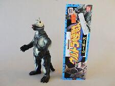 Vintage Bandai Ultraman Kaiju Seabozu w/ tag 1987 Japan Hard Vinyl Bullmark M1