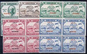 [P50036] Palestine Jordan Occ. 1949 good set blocks of 4 MNH VF stamps