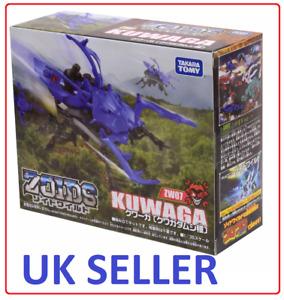 **UK Seller** Zoids KUWAGA (ZW07) - Official Takara Tomy - Toy Figure NEW BOXED