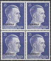 Stamp Germany Ukraine Mi 13 Block 1941 WW2 Hitler 3rd Reich Hitler Russia MNH