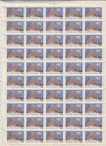 1963 International Post Office, MNH sheet