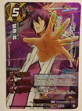 Kuroko No Basuke Miracle Battle Carddass KB01 KKR 35