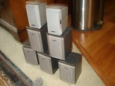 7 total- 5-Sony SS-MSP88 100W Surround Satellite Speaker System-2-SS-MSP2 AS-IS