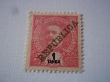 Portuguese India stamp, Scott# 252. Mint LH/slight HR.
