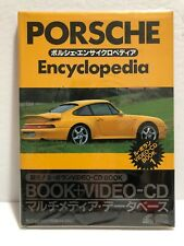 PORSCHE ENCYCLOPEDIA +CD (1995 Gakken Multimedia) Japanese Edition Hardcover NEW