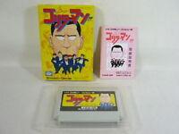 THE GORILLA MAN Item REF/bcb Famicom Nintendo Import JAPAN Boxed Game fc