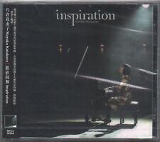 Mayuko Katakura: Inspiration (2012) CD OBI TAIWAN