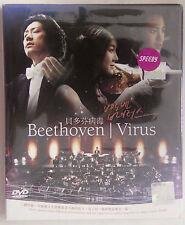 Korean Drama DVD: Beethoven Virus (2008)_Good English Sub_R3_FREE SHIPPING