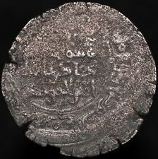 More details for islamic dirham   silver   coins   km coins